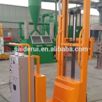 Rotary Aluminum Liquid Degassing Machine